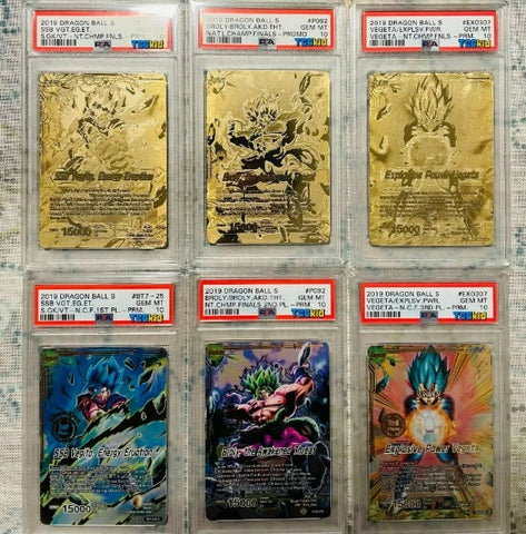 dbs expensive cards