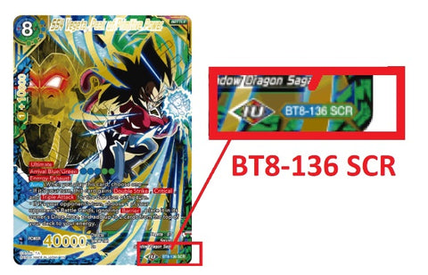 how to tell how rare a dragon ball card is