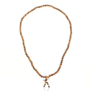 Naturally Scented Verawood Mala - Free Gift