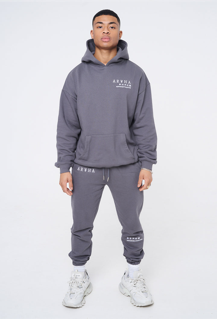 Cool Grey - Organic Tracksuit