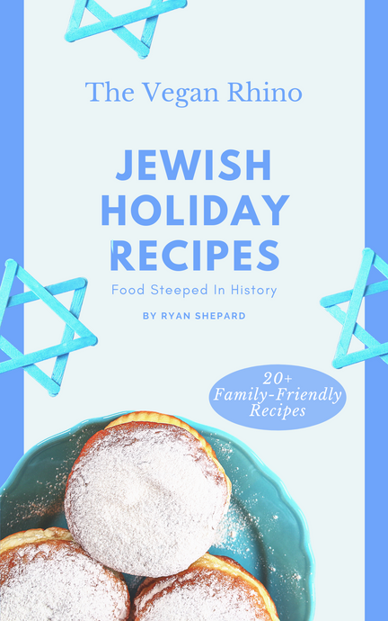 Jewish Holiday Recipes Ebook
