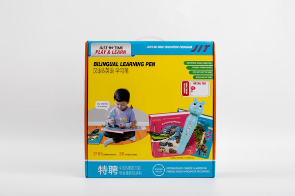 JIT Bilingual Talking Pen
