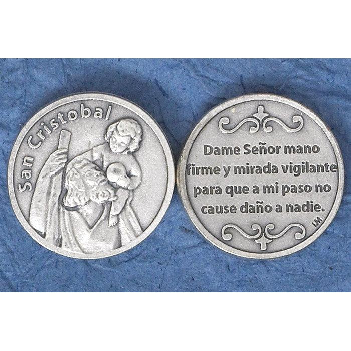 Spanish Token - San Cristobal
