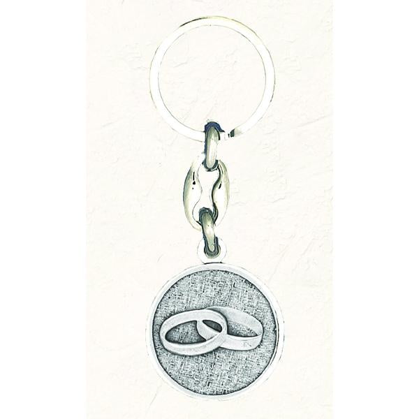 Wedding/Anniversary Token Key Ring