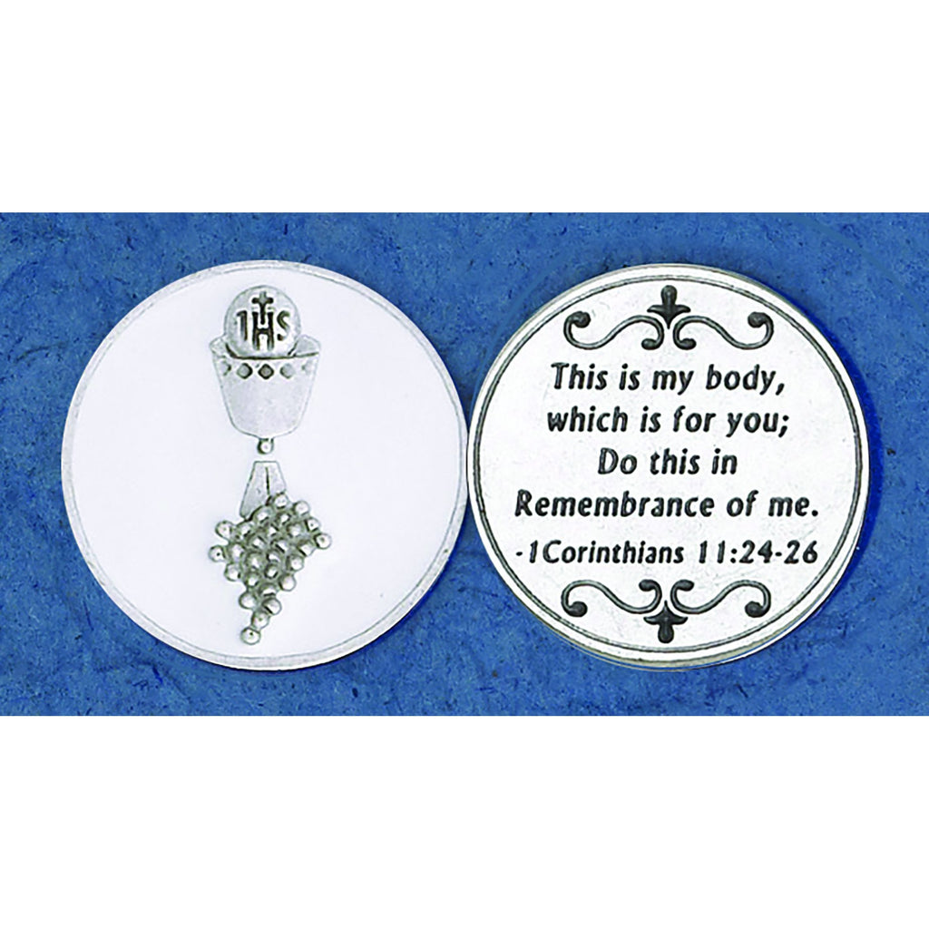 White Enamel Communion Token