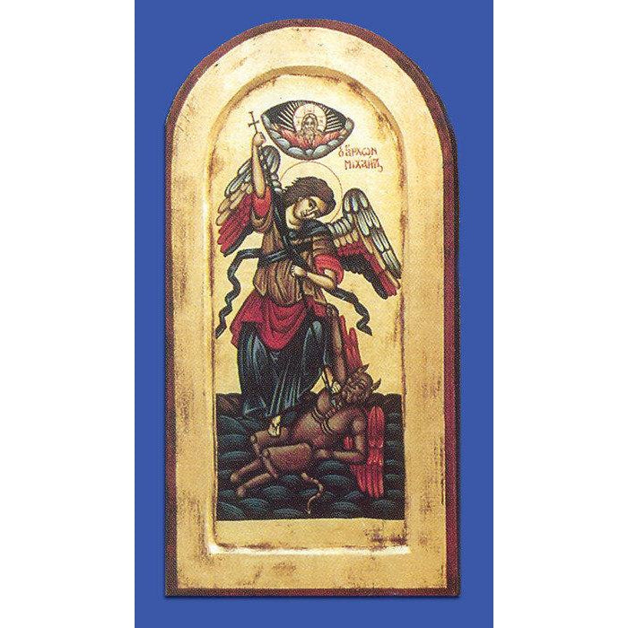 Saint Michael the Archangel - Arched Gold Leaf