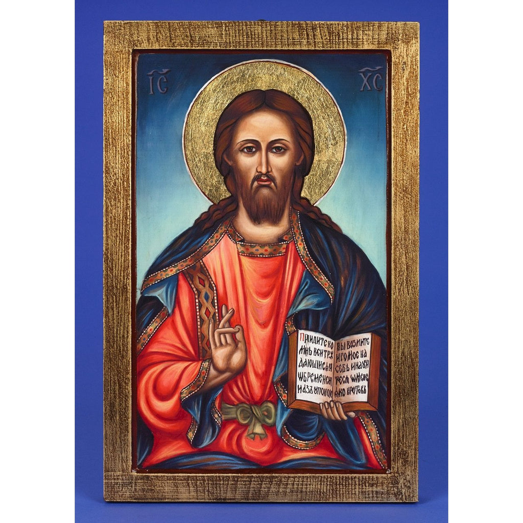 Full Color Pantocrator (Christ the Teacher) - Gold Leaf