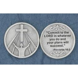 Christian Token - Commit to the Lord