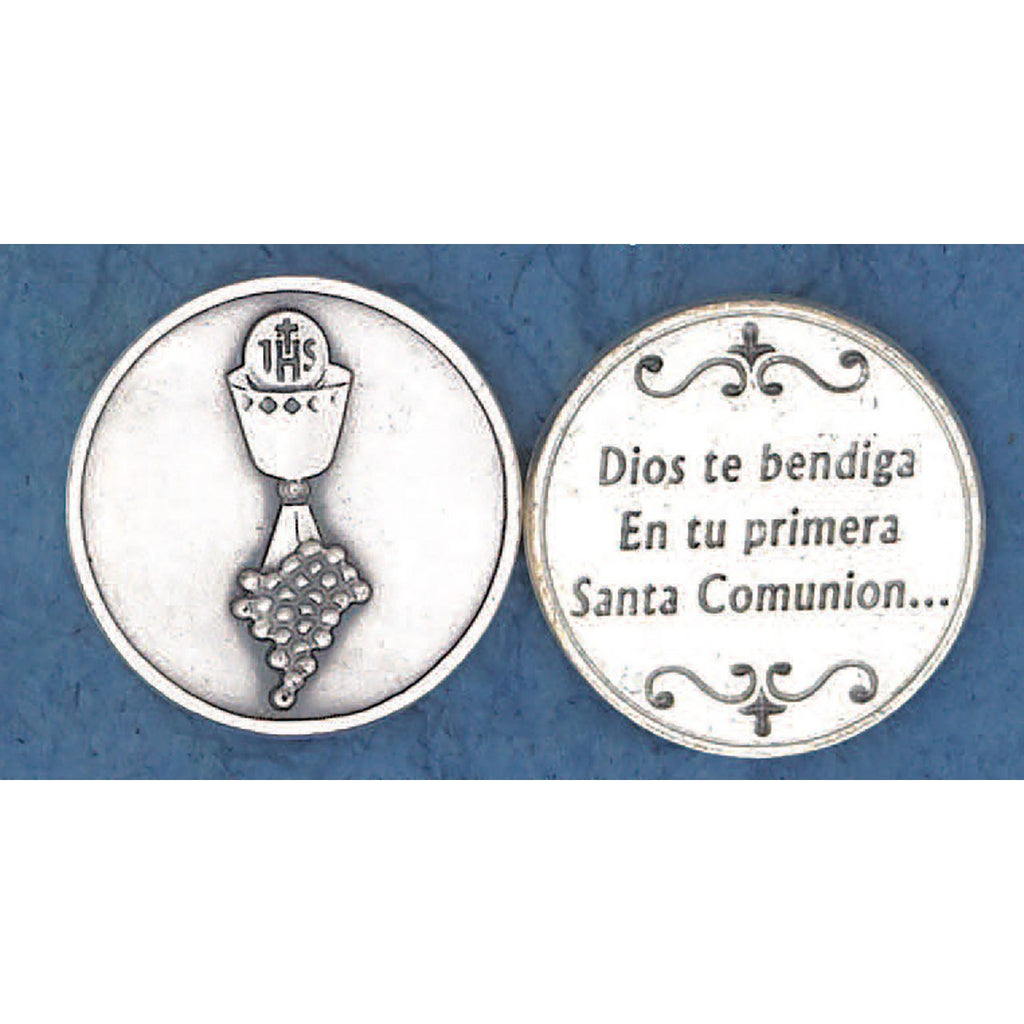 Sacrament Token - Communion Chalice (Spanish)