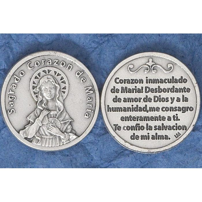 Spanish Token - Sogrado Corzaon de Maria
