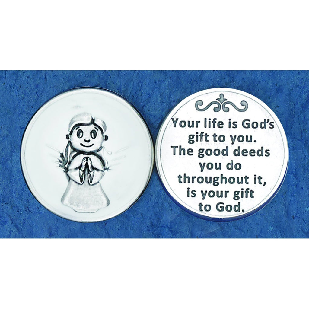 Enameled Token - God's Gift - Pack of 25