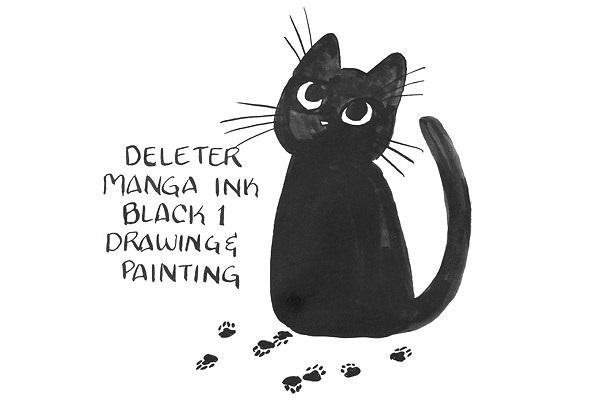 DELETER - Black 1 Manga Ink - Drawing & Painting - 30ml Bottle