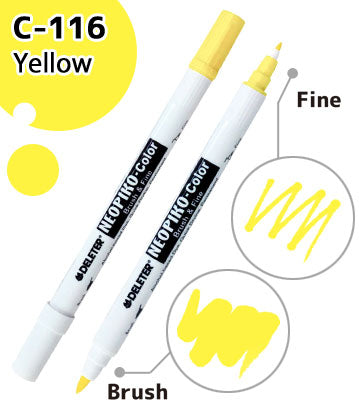 DELETER NEOPIKO-Color Yellow (C-116) Alcohol-based Dual Tipped Marker