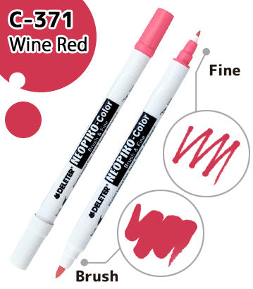 DELETER NEOPIKO-Color Wine Red (C-371) Alcohol-based Dual Tipped Marker