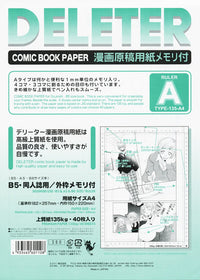 DELETER Comic Paper - A4 - with Scale - 135kg - 40 Sheets