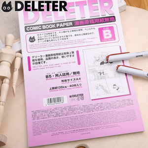DELETER Comic Book Paper - A4 - Plain - 135kg - 40 Sheets