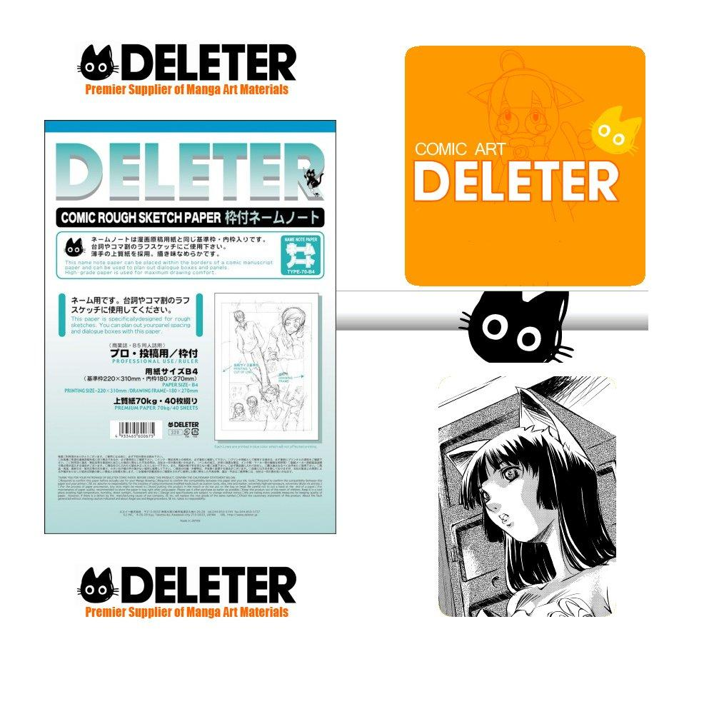 DELETER Comic Rough Sketch Paper - Name Note Paper - B4 - 70 kg - 40 Sheets