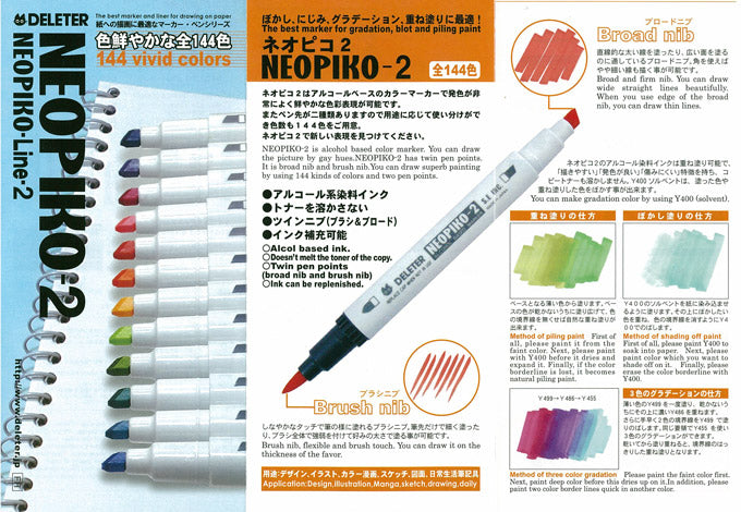 DELETER Neopiko-2 Dual-tipped Alcohol-based Marker - Steel Blue (464)