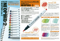 DELETER Neopiko-2 Dual-tipped Alcohol-based Marker - Tabacco Brown (548)