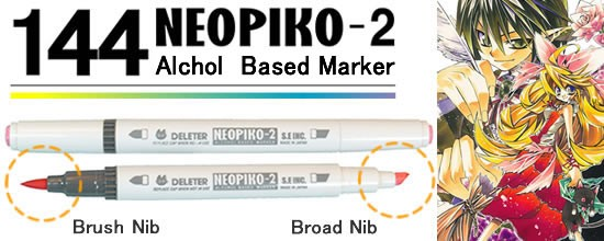DELETER Neopiko-2 Dual-tipped Alcohol-based Marker - Garnet (558)