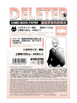 DELETER Comic Book Paper - A6 Postcard - Plain - 135 kg - 40 Sheets