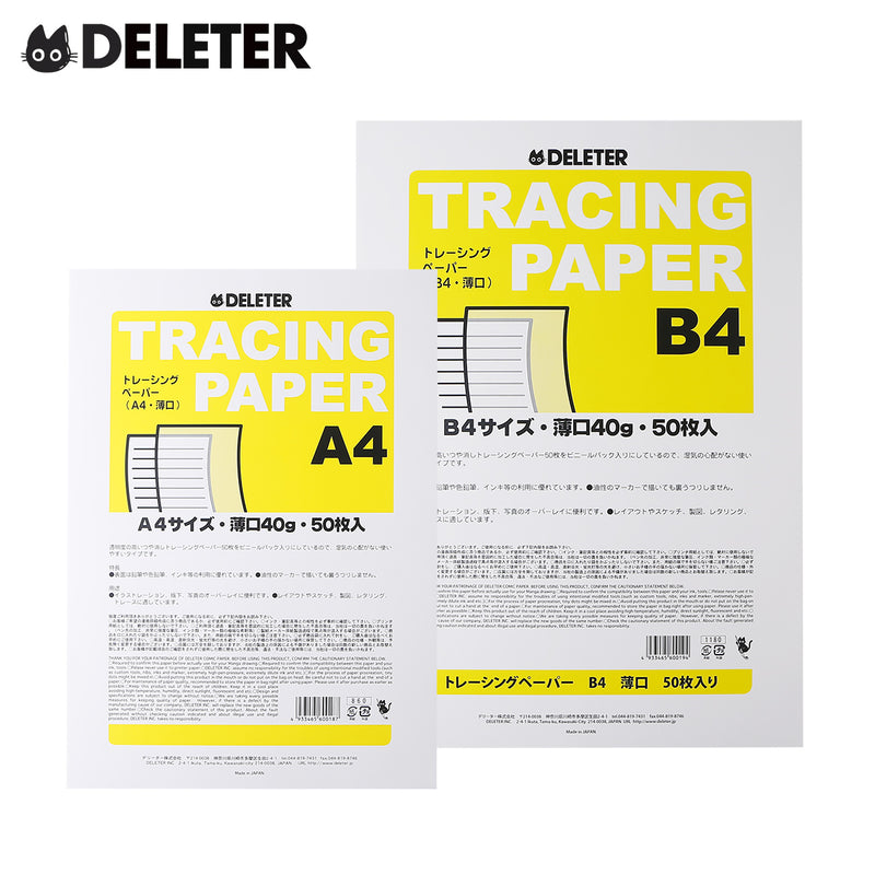 DELETER Tracing Paper - 40g - 50 sheets (A4 & B4)