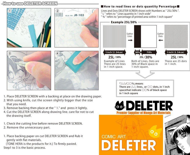 DELETER Jr. Screentone - 182 x 253mm - JR-409 (White to Black Gradation Pattern)