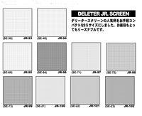 DELETER Jr. Screentone - 182 x 253mm - JR-145 (Cute House and Dragon Pattern)