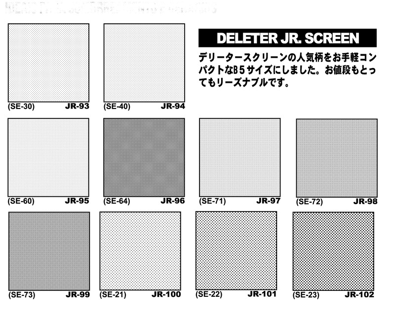 DELETER Jr. Screentone - 182 x 253mm - JR-156 (Hexagon Pattern)