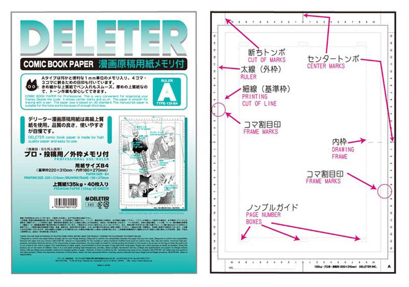 DELETER Comic Paper - B4 - with Scale - 135kg - 40 Sheets