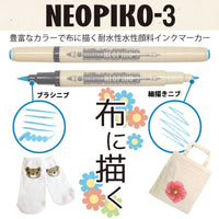 DELETER Neopiko 3 Fluorescent Orange (A-196) Dual-tipped Water-based Fabric Marker