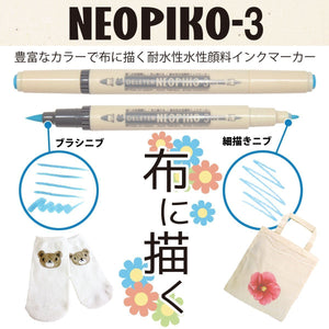 DELETER Neopiko 3 Grass Green (A-065) Dual-tipped Water-based Fabric Marker