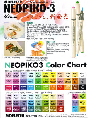 DELETER Neopiko 3 Basic 12 Colors Set Dual-tipped Water-based Fabric Marker
