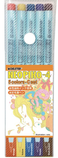 DELETER Neopiko-4 Watercolor Brush Pen - 5 Colors C Set (Orange, Yellow, Ultramarine, Purple, Dark Brown)