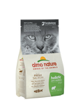 HOLISTIC CAT Anti-Hairball Salmone 400gr e 2kg