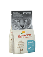 HOLISTIC CAT Urinary help Pollo 400gr e 2kg