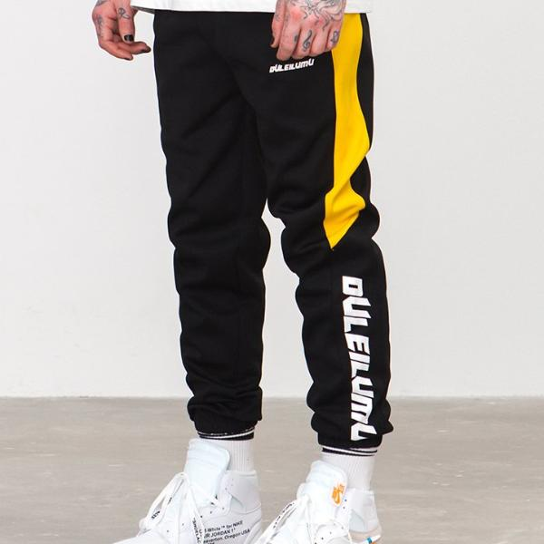 The Essential Trackpants - FashionlyX