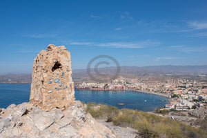 Tower And Views To Calabardina In Murcia
