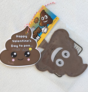 Printable Poop Emoji kids class valentine, gender neutral, digital download, DIY