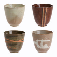 Load image into Gallery viewer, Japanese Ceramic Yunomi Mugs (set of 4)