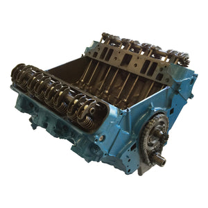 1972 - 1976 BUICK 455 REMANUFACTURED ENGINE