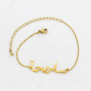 Custom Arabic Name Anklets