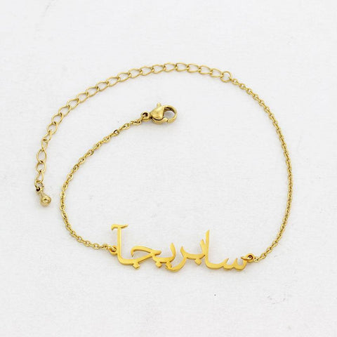 Buy Custom Arabic Name Anklets From Joseod Jewelry