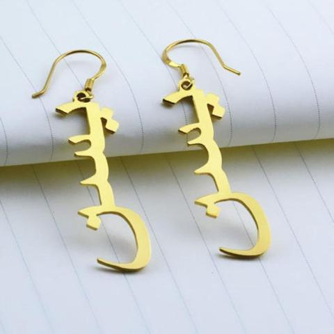 Image of Buy Islamic Custom Name Earring From Joseod Jewelry