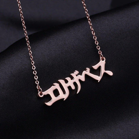 Image of Buy Personalized Japanese Text Necklace From Joseod Jewelry