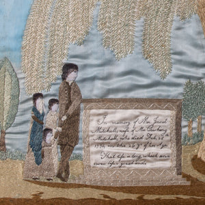 EARLY SILK ON SILK MEMORIAL