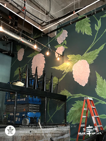 Madison Art Sean Martorana Mural Hops Restaurant Philadelphia Installation