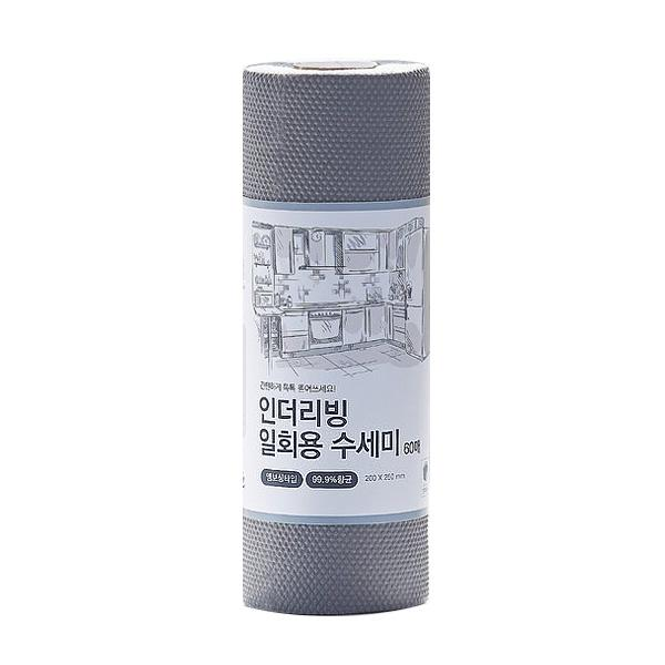 Disposable Scrubber Roll  60 sheets