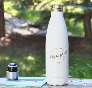 engagement gift for her wedding gift wedding bride and groom wedding the wedding present personalized water bottle personalized gift newly engaged gift gift for couple gift for bride to be gift for bride gift basket engagement gift basket engagement gift