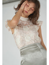 Load image into Gallery viewer, Frilled Lace Blouse (SWFB191081)